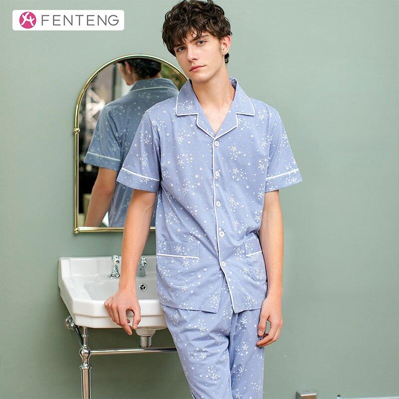 FENTENG Summer Men Knit Sleepwear Suit Cardigan Short Sleeves Homewear Pajama Cotton L98022389