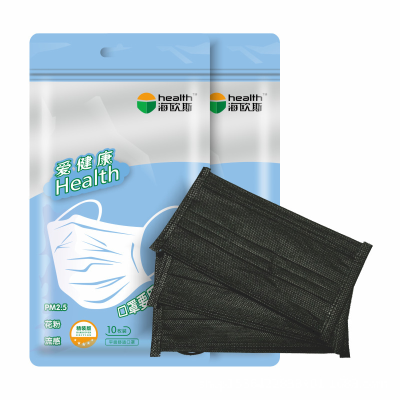 Disposable Mask Activated Carbon Nonwoven Fabric Face Mask PM2.5 Anti-fog Haze Dust Respirator Separate-10 PCs