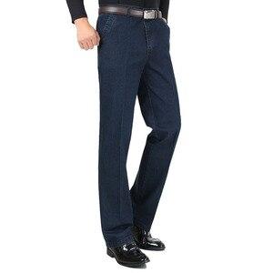 Image 2 - Nuovo Arrivo di Stirata Dei Jeans per Gli Uomini di Autunno della Molla di Sesso Maschile Casual Cotone di Alta Qualità Regular Fit Denim Dei Pantaloni Blu Scuro Baggy pantaloni