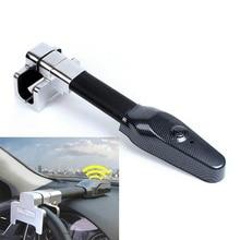 Car Steering Wheel Lock Universal Security Car Anti Theft Safety Alarm Lock Retractable Anti Theft ProtectionT-Locks Locked Car