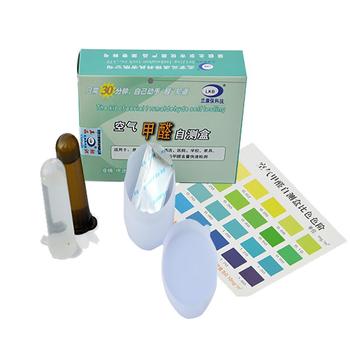 1Box DIY formaldehyd powietrza szybki zestaw testowy gospodarstwa domowego kryty jakości powietrza czujnik detektora zanieczyszczenia Tester dostarcza analizatory gazu tanie i dobre opinie Halojaju CN (pochodzenie) Farby i dekorowanie Formaldehyde Test Kit Formaldehydu Indicator Paper Gas Detector Analyzers
