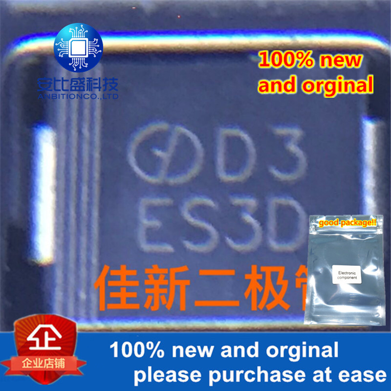 50pcs 100% New And Orginal 3A200V DO214AB Silk-screen ES3D In Stock