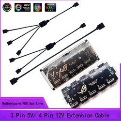 5V3 Pin 12V 4Pin RGB светодиодный лента Разъем Мощность разветвитель кабеля для PC материнская плата AURA RGB набор линейный кабель Wire1to10 удлинитель