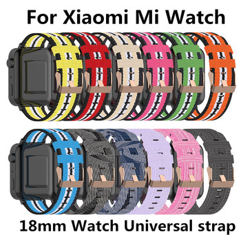 Wristband For Xiaomi Mi Watch Smart Watch Band 18mm Nylon Denim Strap For Huawei Watch 1 For Honor S1 Replacement Sport Bracelet
