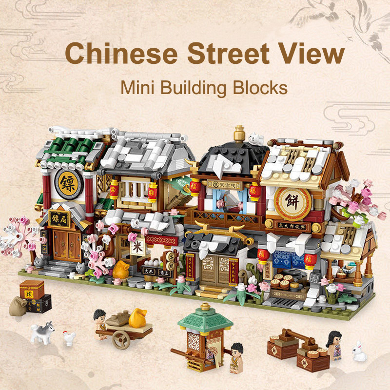 Мини-конструктор LOZ City, конструктор «сделай сам» в китайском уличном магазине, архитектура, магазин кубиков, Обучающие игрушки, подарки для ...