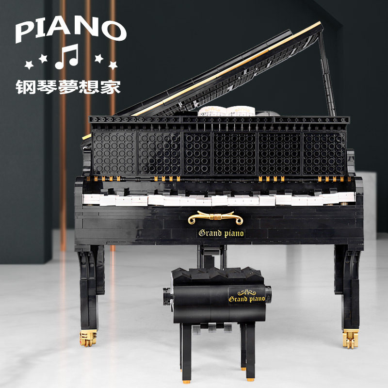 IN STOCK MOC Creative Ideas Toys The App Control Playable Grand Piano Set Kids Toys Building Blocks Christmas Gifts XQGQ-01