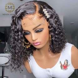 Парик фея, вьющиеся волосы, парик на застежке, Короткие вьющиеся волосы, парики на завязках спереди, парики для женщин