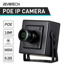 POE H.265 Fisheye HD 3MP 1.44mm Mini Type Indoor IP Camera 1296P / 1080P Security Camera CCTV Cam Video Surveillance System