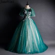 Janevini блестящее темно зеленое Пышное Платье с блестками 2021