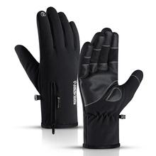 Zimowe wodoodporne rękawiczki wiatroszczelne antypoślizgowe rękawice Zipper mężczyźni kobiety jazda na nartach ciepłe Fluff wygodne rękawiczki pogrubienie tanie tanio TRIPLE INFINITY Dla dorosłych Nylon Stałe Nadgarstek Moda 13320191010 Black color Ski gloves Waterproof glove Riding glove Mountaineering gloves