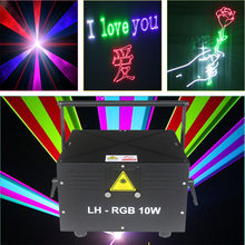 Free Shipping 10W RGB laser animation scanner projector ILDA DMX dance bar Xmas Party Disco DJ effect Light stage Lights Show(China)