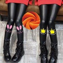 Leggings Kids Pants Trousers Girls Winter Children Thick Faux Velvet Slim Warm
