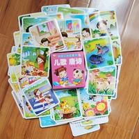 1 doos van 60 kinderen voorschoolse cognitieve onderwijs leren boeken Chinese kinderen poëzie leren kaart op