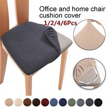 Spandex Jacquard Dining Room Chair Seat Covers Removable Washable Elastic Cushion Covers For Upholstered Dining Chair 1/2/4/6Pcs