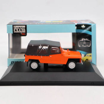 IXO 1/43 Citroen 2CV of the World Baby Brousse 1971 Ivory Cast Diecast Models Collection Limited Edition Toys Car нина симон the hidden world of nina simone deluxe limited edition 3 cd