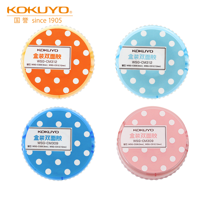 KOKUYO Double-Sided Tape Box Set WSG-CM 3m*12mm 3m*9mm Cute Wave Point Design Can Be Replaced 12mm*5m 9mm*5m Replacement