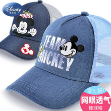 Authentic Disney Children #8217 s Hat Boy Mickey Baseball Cap Cap Mesh Breathable Summer Sunscreen Sun Hat cheap Cotton Boys Casual Nylon Fastener Tape Cartoon Cotton Material 4-8 Years Old 2-4 Years Old Over 8 Years Old Embroidery