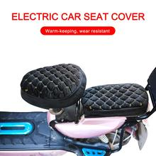 Motorcycle Seat Cover Plush Warm-keeping Soft Breathable Seat Protector For Electric Scooter Black Suitable For Most Scooters