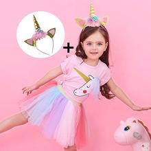 2020 unicórnio vestido meninas vestido princesa vestido de verão vestidos arco-íris fantasia infantil roupas da menina robe fille jurken outfits