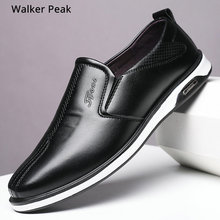Brand Best Sellers Spring Autumn Fashion Black loafers mens Casual Shoes Breathable Flat heel Sneakers Shoes for man 2020 cheap Walker Peak Solid 9565 Round Toe Rubber Slip-On Fits true to size take your normal size Basic Spring Autumn