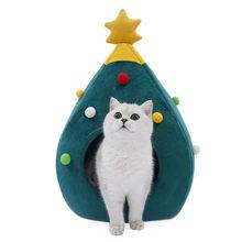 Lit confortable pour animaux de compagnie, niche pour chat et chien, nid, arbre de noël, hiver, chaud