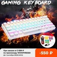[Gateron Schalter] Obins Anne Pro 2 60% NKRO Mechanische Tastatur drahtlose bluetooth 4,0 Typ-C RGB Mechanische gaming Tastatur