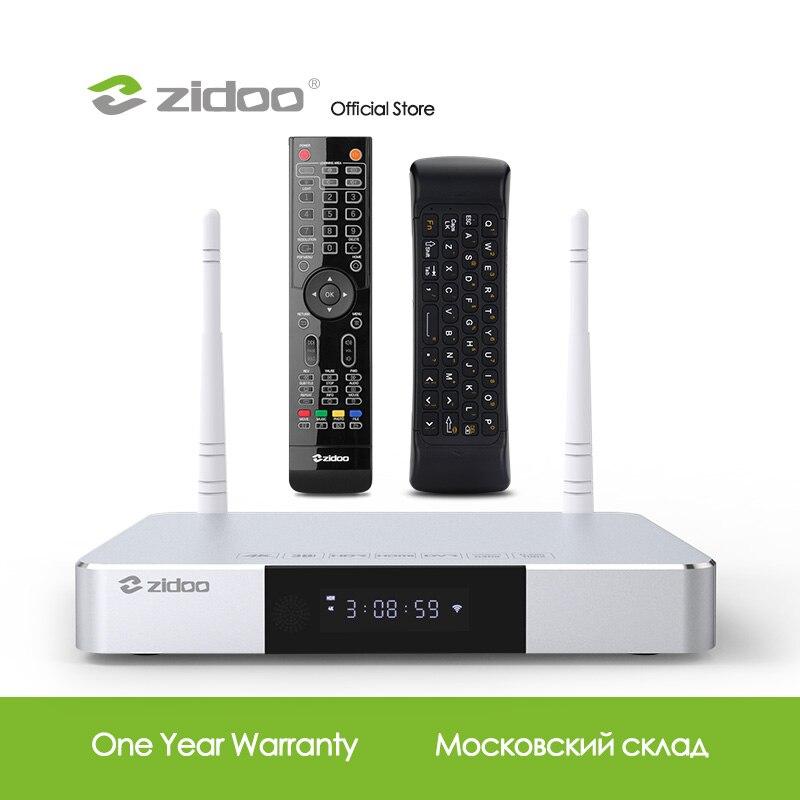 Zidoo Z9S Media Player 4K Smart TV Box Android 7.1 GB DDR Sistema NAS 2 16GB eMMC Set top Box Top Box Android TVbox 10Bit HDR HDR