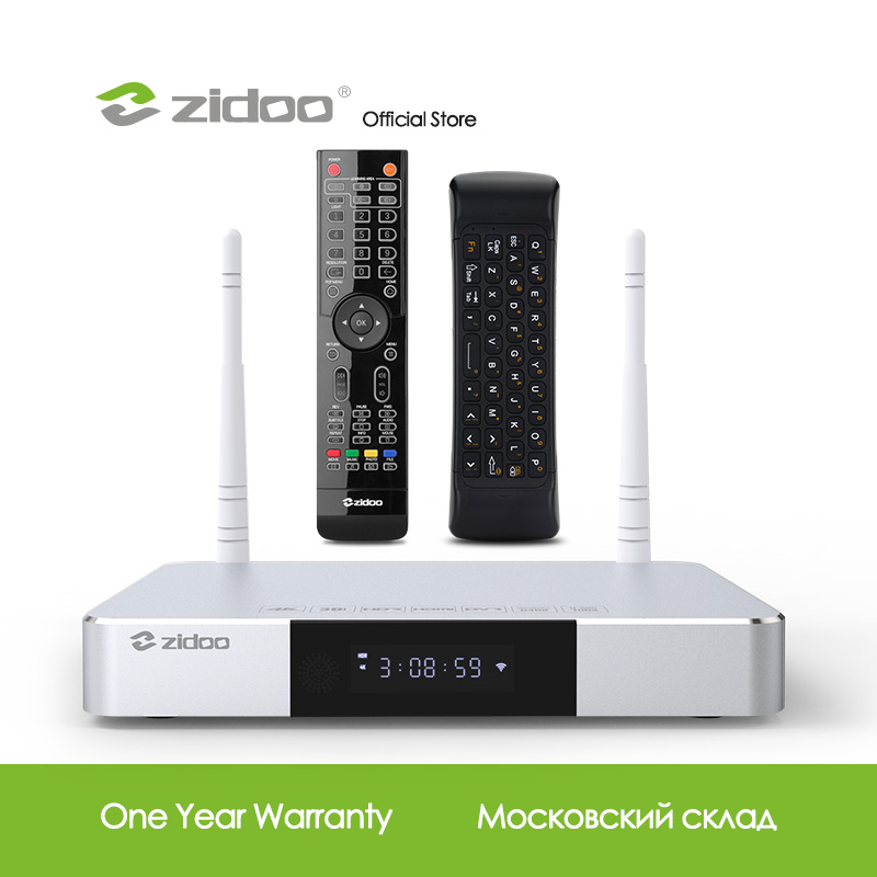 Zidoo Z9S lecteur multimédia 4K Smart TV Box Android 7.1 système NAS 2GB DDR 16GB eMMC décodeur HDR Android Top Box HDR 10Bit TVbox