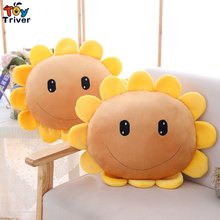 Smile Sunflower Flower Plush Toy Stuffed Doll Pillow Hand Warmer Home Bedroom Car Shop Restaurant Decor kids Girl Birthday Gift