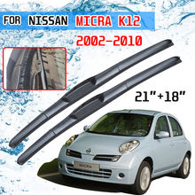 Para nissan micra k12 2002 2003 2004 2005 2006 2007 2008 2009 2010 acessórios da frente do carro pára-brisas escovas j gancho