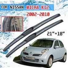日産マイクラK12 2002 2003 2004 2005 2006 2007 2008 2009 2010アクセサリー車のフロントウインドスクリーンワイパーブレードブラシjフック