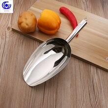 Лопатка из нержавеющей стали для льда мучной кофе в зернах кухонный