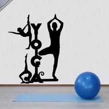 Lettering YOGA Wall Decal Sign Decor Wall Vinyl Art Decor Meditation Fitness Gymnast Sticker Wallpaper WL1913 buddha hand yoga wall decal vinyl sticker removable art home interior design wall decal yoga studio decor buddhas stickers w434