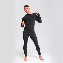 Sports Compression Underwear Suit Fitness Exercise Wicking S