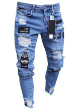 Men's Ripped Embroidered Pencil Jeans Slim Trousers Casual Thin Denim Pants Skinny Hip Hop Cowboys Young Man Jogging2021