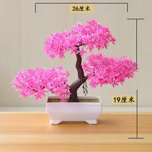 New Artificial Plants Bonsai Small Tree Pot Plants Fake Flowers Potted Ornaments for Home Decoration Hotel Garden Decor -30