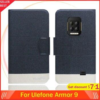 Перейти на Алиэкспресс и купить 5 цветов Лидер продаж! Ulefone Power 9 чехол 6,3 дюймФлип ультра-тонкий кожаный эксклюзивный чехол для телефона Модный чехол-книжка слот для карт