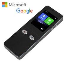 Offline Voice-Translator Portable Smart Traduttore Real-Time