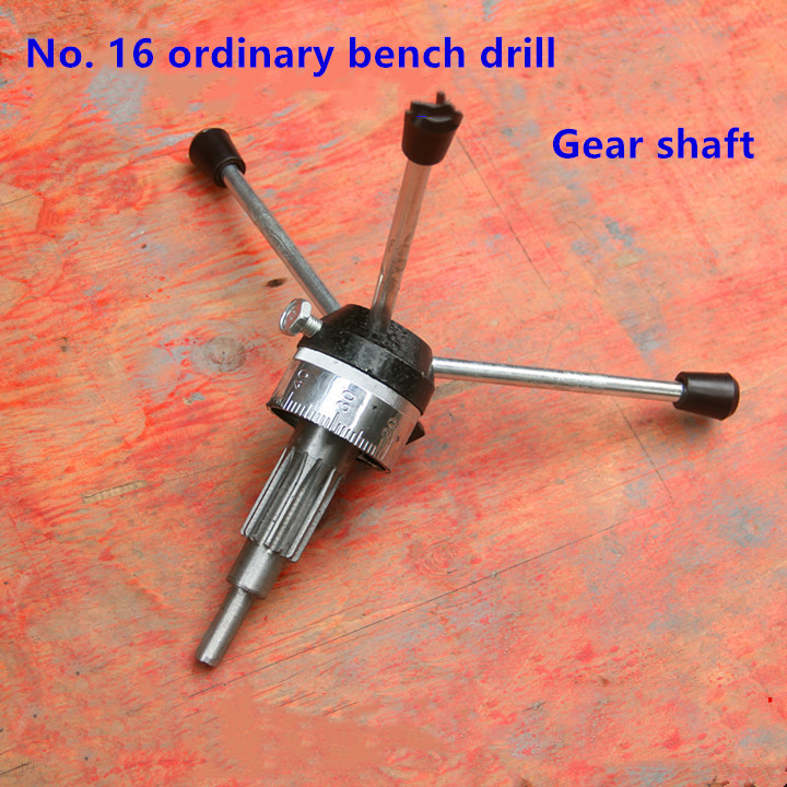 Z516MM Bench Drill Accessories Gear Shaft Length 13 Tooth Scale Ring Handle Seat Spring Assembly Spindle Rack