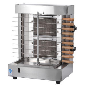 gyros machine – Buy gyros machine with free shipping on