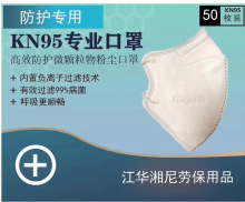50/100 Pcs KN95 4 Layer Ply Filter 360-degree Stereo Antivirus Surgical Mask Face Masks Dust BFE-N95 Meltblown Mouth Mask