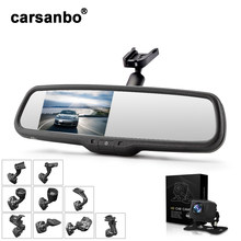 Caméra de recul avec écran couleur TFT LCD de 4.3 pouces, moniteur vidéo de stationnement pour voiture, enregistreur de conduite