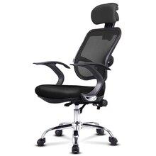 Sandalyeler Player Bilgisayar Sandalyesi Sossis Office Furniture Desk Armchairs Fauteuil Chair Of Computer Game Cadeira