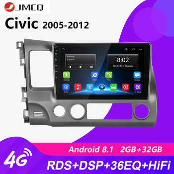 JMCQ 10.1 Inch 2Din Android 8.1 Car Radio Multimedia Player For Honda Civic 2006-2011 Navigation GPS1024*600 Tochscreen Player