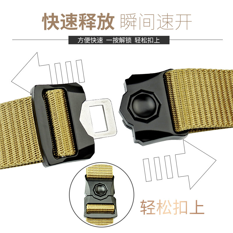 New features of 38 mm diameter tactical belt agio rapid opening and closing the metal buckle