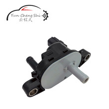 136200-7640 Purge Control Solenoid Valve Assembly Auto Vaccum Solenoid Valve for Honda Civic high quality 28260 rpc 004 transmission dual linear solenoid for honda civic fit 07 08