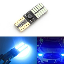 DC 12V T10 4014 SMD 24 LED Car Auto Light Source Bulb Backup Lamp Blue New(China)