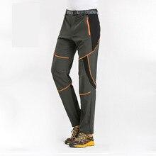 MRMT, брендовые весенние и осенние мужские и женские брюки, дышащие тонкие водонепроницаемые и быстросохнущие брюки для мужчин