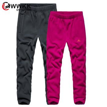 WWKK Winter Spring ciepłe spodnie polarowe mężczyźni kobiety Outdoor Camping wędkarstwo Sport Ultralight spodnie Camping odpinane spodnie do wędrówek pieszych tanie i dobre opinie Sznurek Poliester Pełnej długości Camping i piesze wycieczki Pasuje prawda na wymiar weź swój normalny rozmiar Drytec