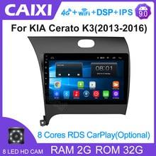 Caixi ram 2g rom 32g player multimídia, rádio automotivo android 9.0 dvd para kia cerato k3 forte navegação gps 2013 2014 2015 2016